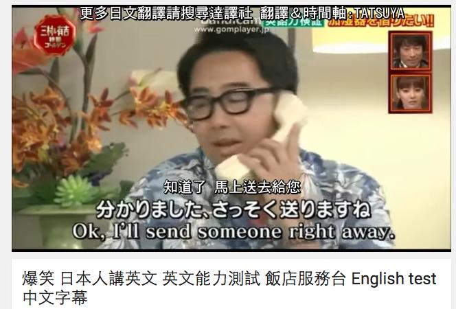 老日的英語能力 - Japhub - 日本集合